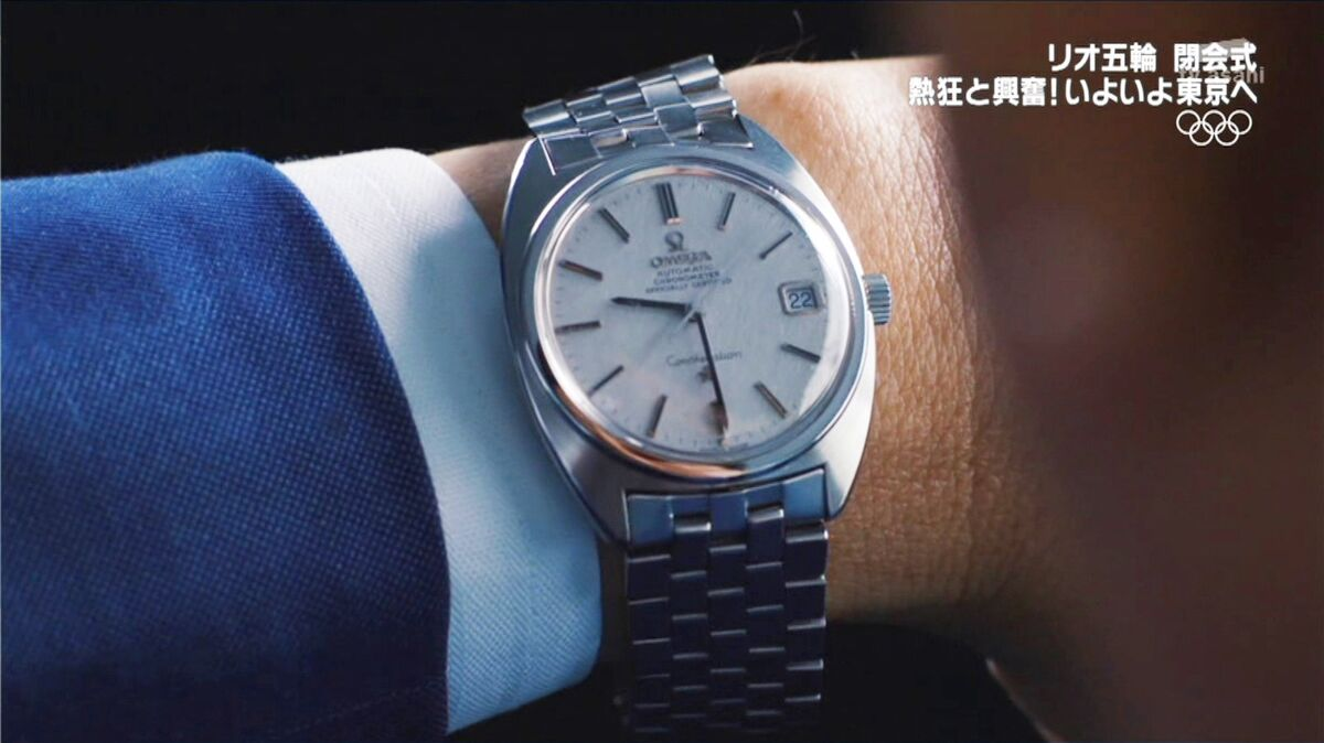 安倍マリオが着けているオメガの時計について時計クラスタによる考察【更新】