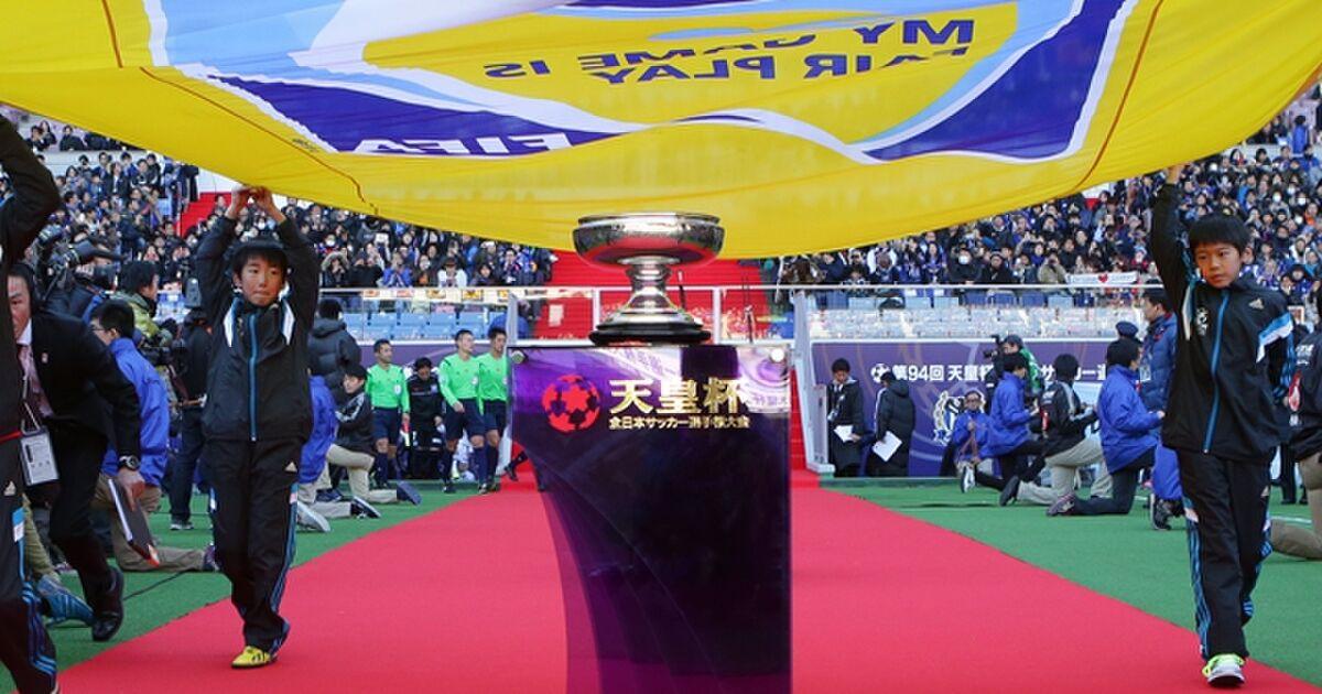 第95回天皇杯全日本サッカー選手権大会 2回戦 徳島ヴォルティス vs FC岐阜SECOND ポカスタの様子