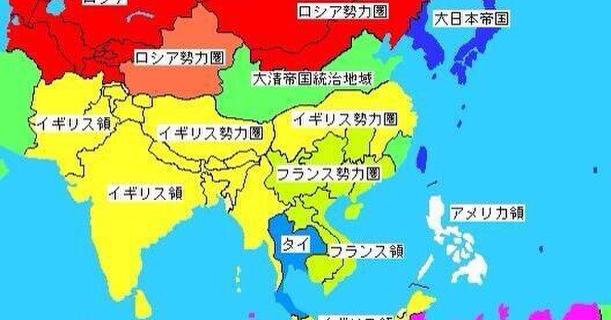 大 日本 帝国 領土
