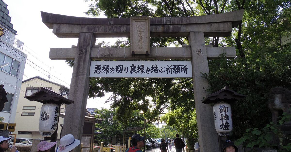 旦那 シネ 神社