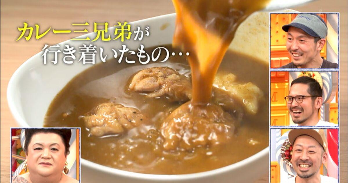 レシピ シャバシャバ カレー