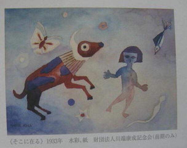 古賀春江の画像 p1_23