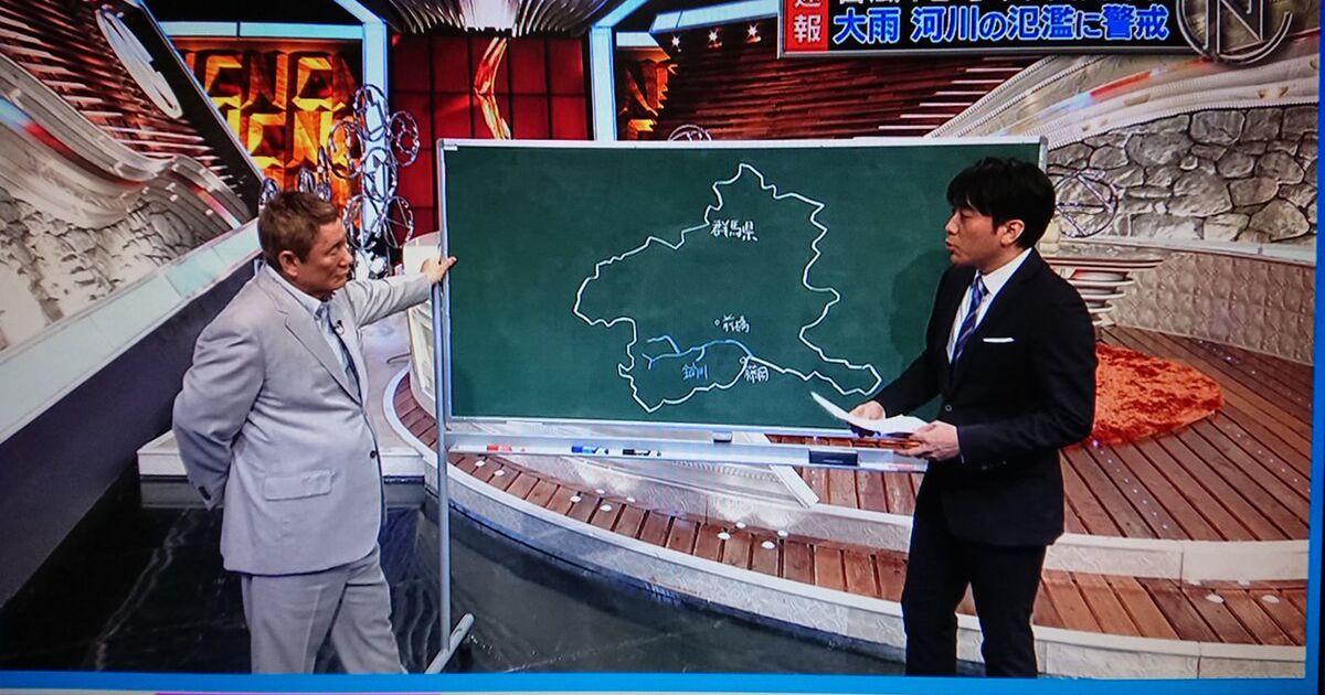安住 紳一郎 地図