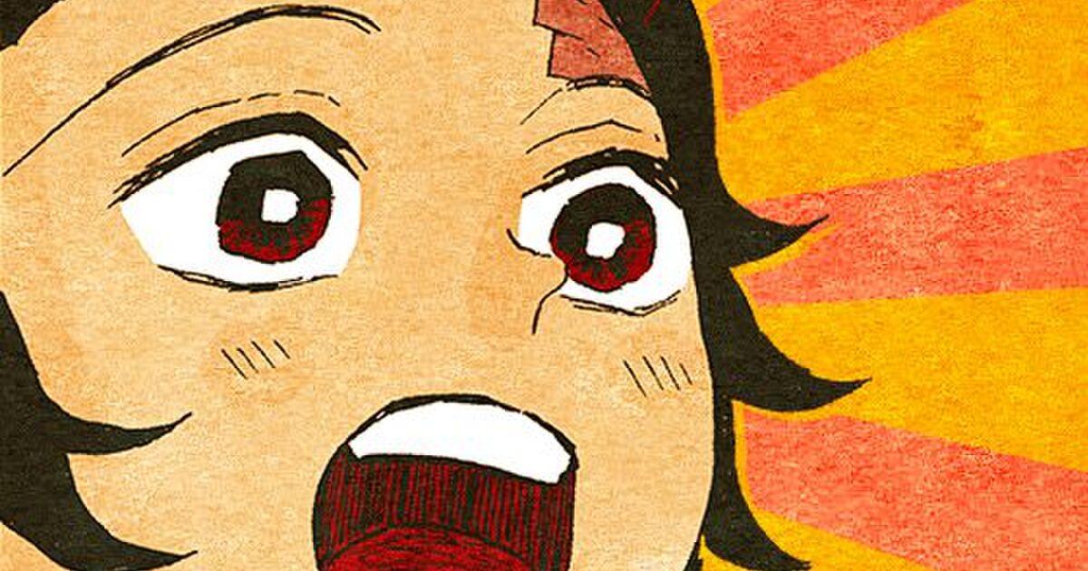 アイコン 公式 刃 鬼 の 滅 超ぽってりラブリー♥な『鬼滅の刃』NEW壁紙&アイコンセット新着♪ 集英社『週刊少年ジャンプ』公式サイト