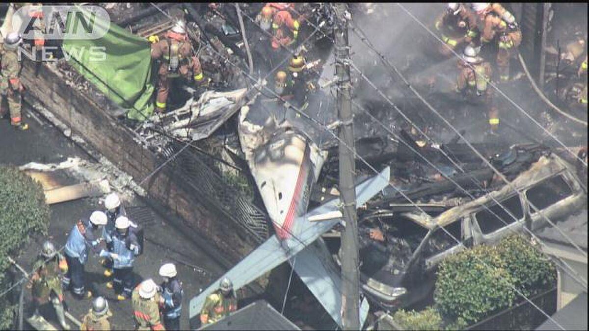 調布市PA-46墜落事故