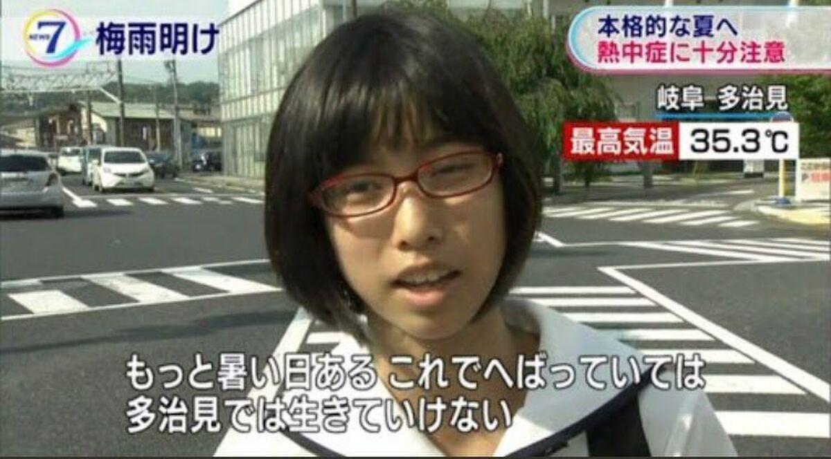 猛暑40度記録 岐阜県多治見市 学校のエアコン設置は0% 日本一暑い教室で授業