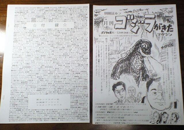 冨田和音の画像 p1_8