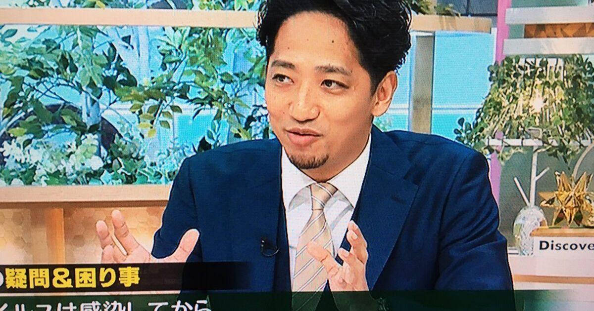 ゴゴスマ 後藤 礼司