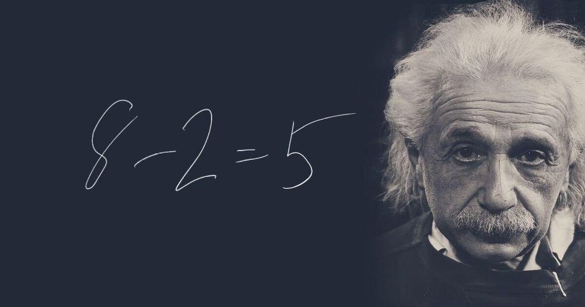 お札 アインシュタイン アインシュタインのケース!発達障害・アスペルガー症候群のエピソード