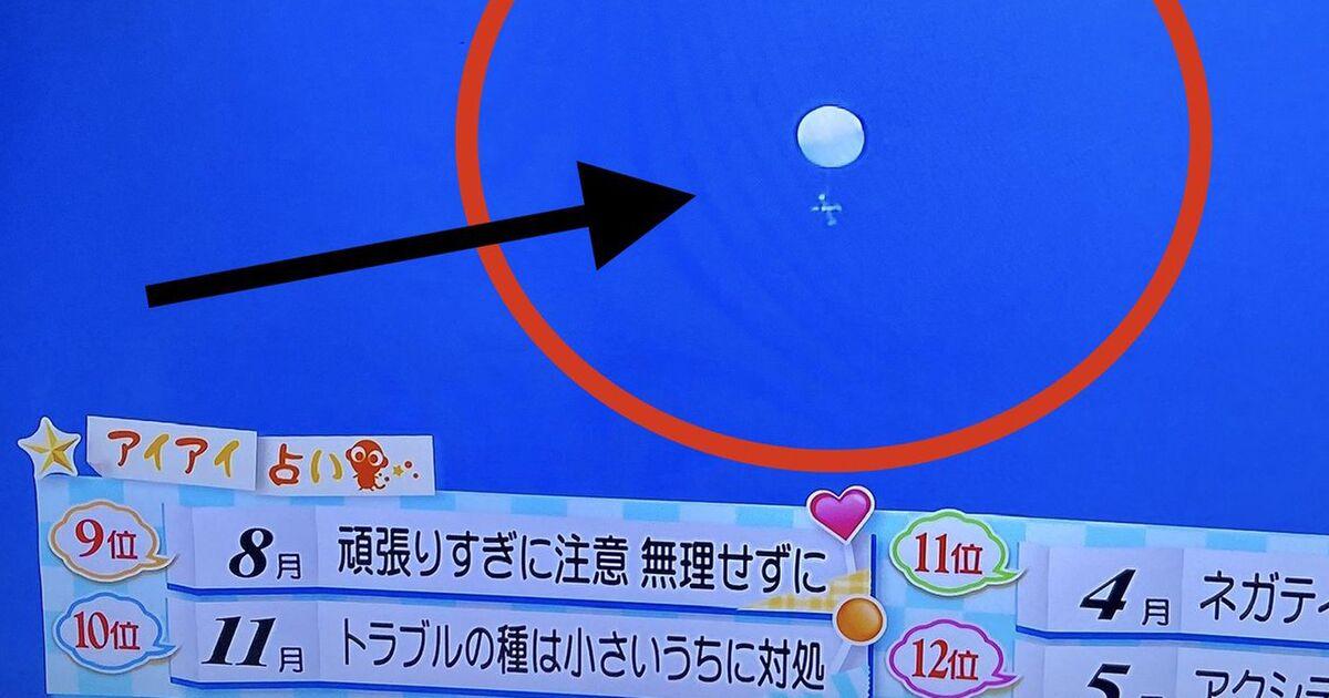 仙台 物体 謎 飛行 の 【特定?】仙台上空に未確認飛行物体!謎の白い物体の正体は何?
