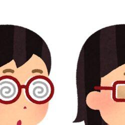 いらすとやの分厚いメガネを掛けた人のイラストの描写がド近眼女子を