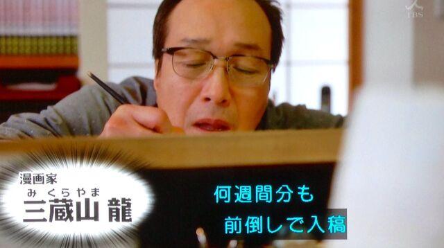 重版出来」第1話の劇中漫画がゆ...
