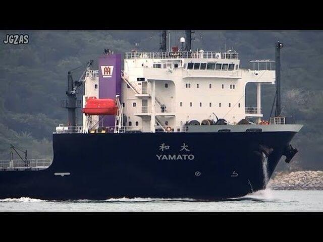 邪馬台 (重量物運搬船)