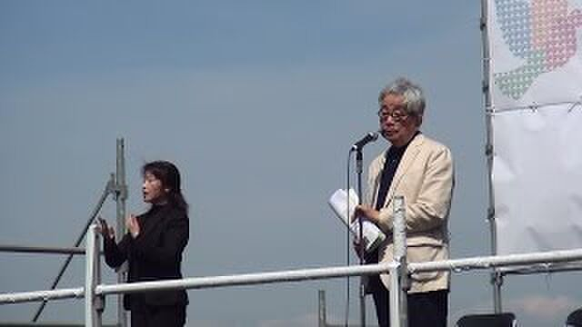 大江 健三郎 ノーベル 賞 スピーチ