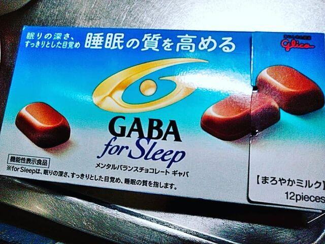 ギャバ 副作用 チョコ
