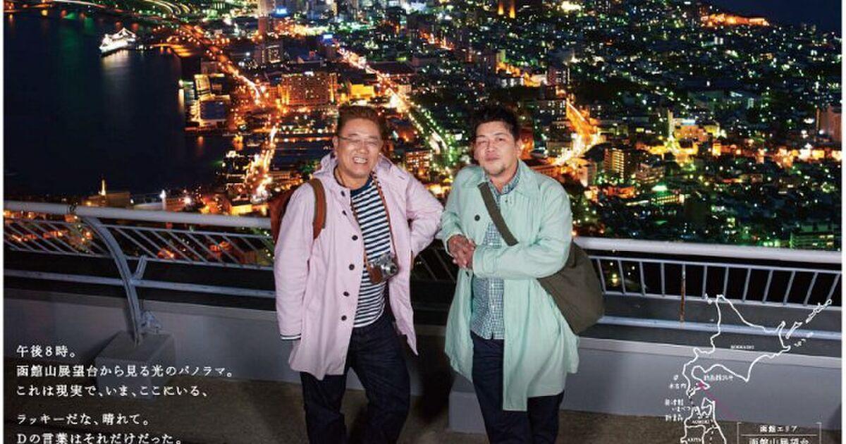 日本 人 外国 人 ゲイ