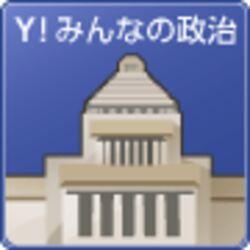 注目選挙区 #九州ブロック比例 - Togetter
