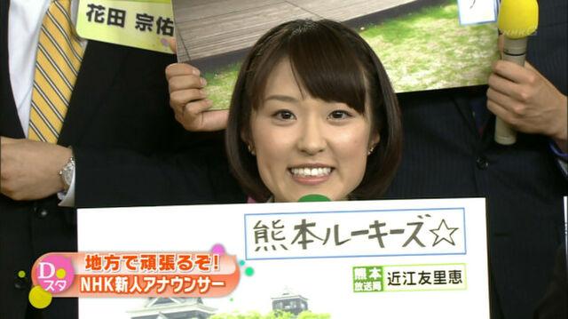 2012年度 NHK新人アナウンサーま...