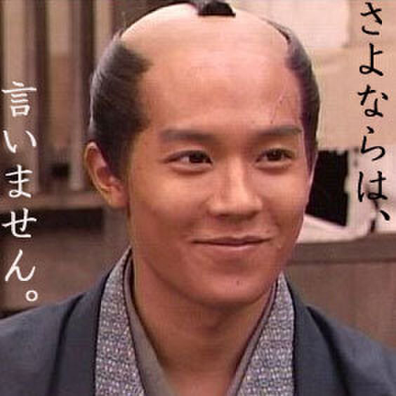 TBS『JIN -仁-』