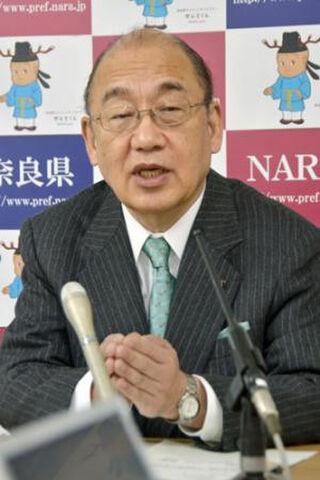 奈良県知事の荒井正吾は怒鳴り散...