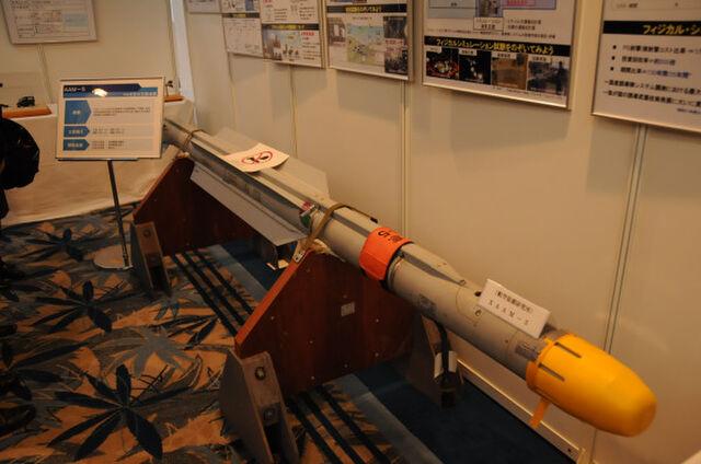 防衛技術シンポジウム2012 一日目のツイート抜粋