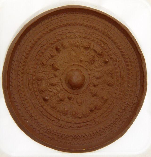 三角縁神獣鏡チョコを作ったよw