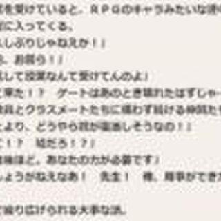 夢 kz 事件 小説 チーム ノート 探偵