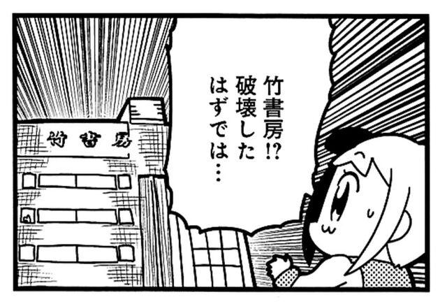 飯田橋駅に竹書房の広告が出たが...