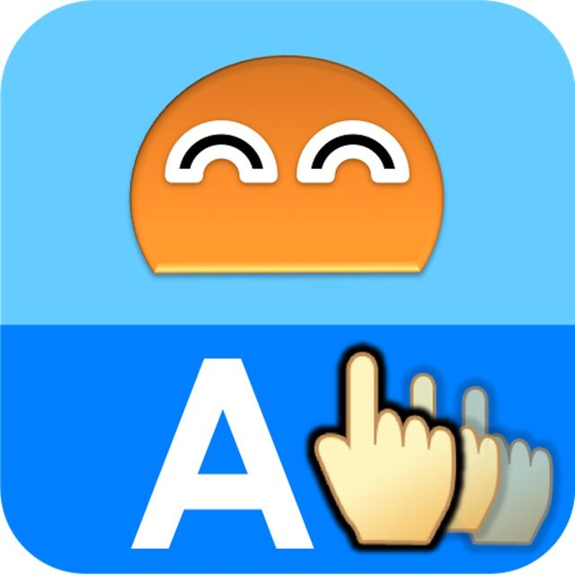 アルファベットの書き順について