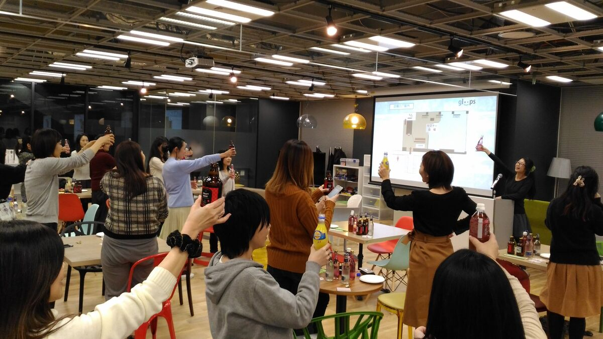 Geek Women New Years Party 2017【女性限定】 まとめ