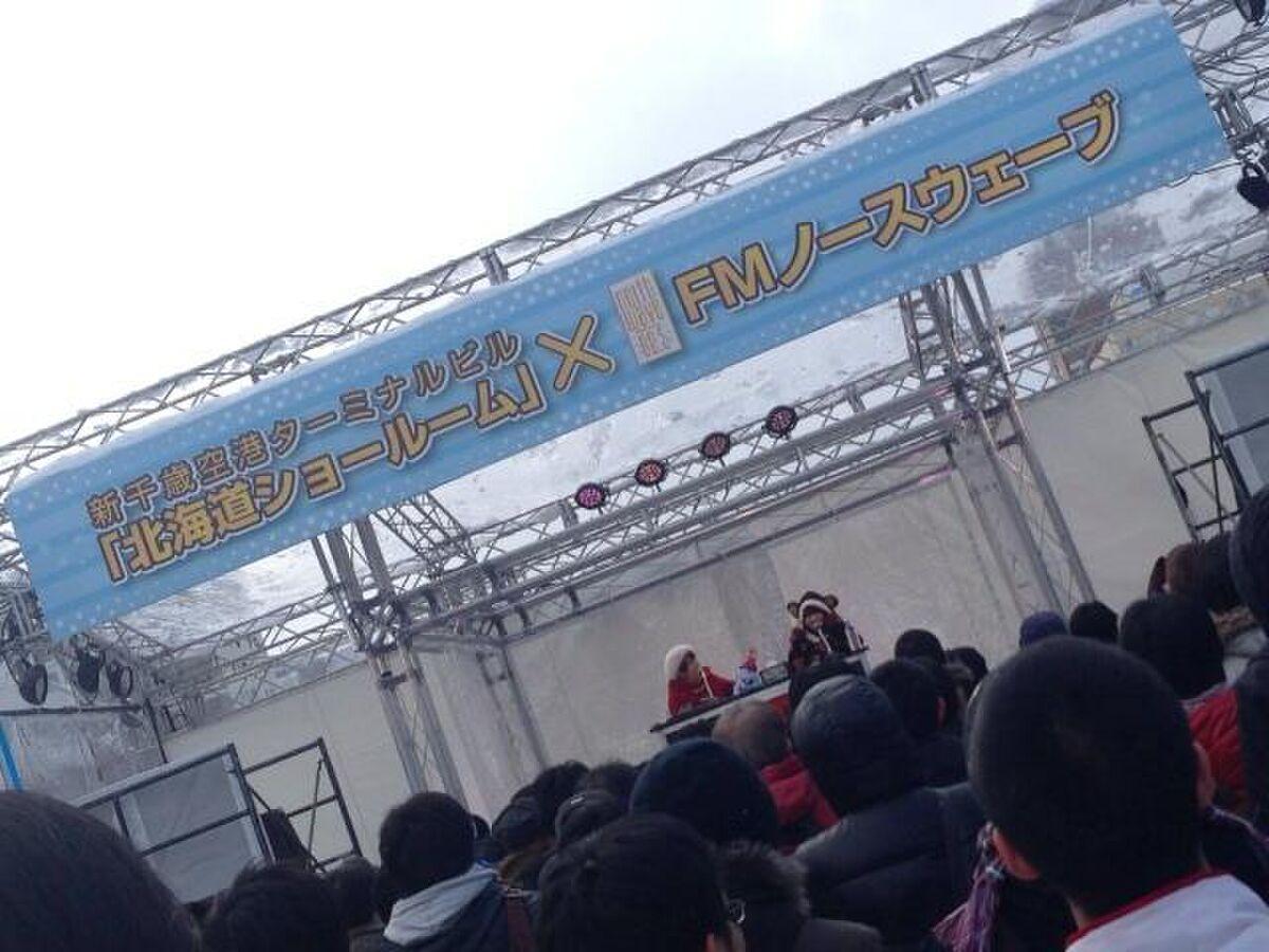 Anison-R雪まつりスペシャル 河野マリナさんの部分 (2014/2/22)