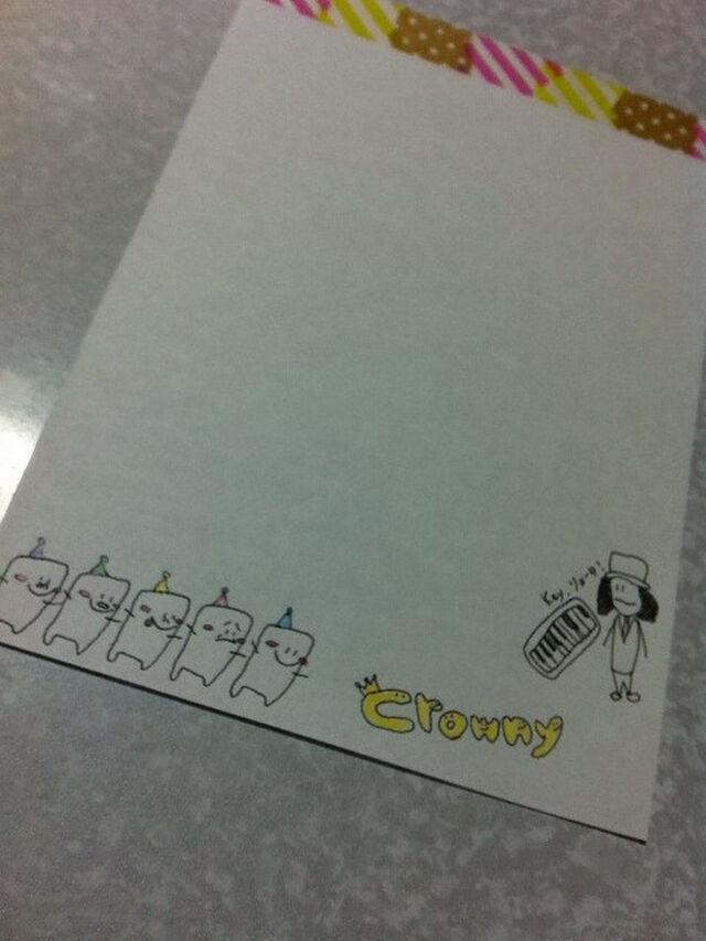 手作り便箋の作り方 Togetter