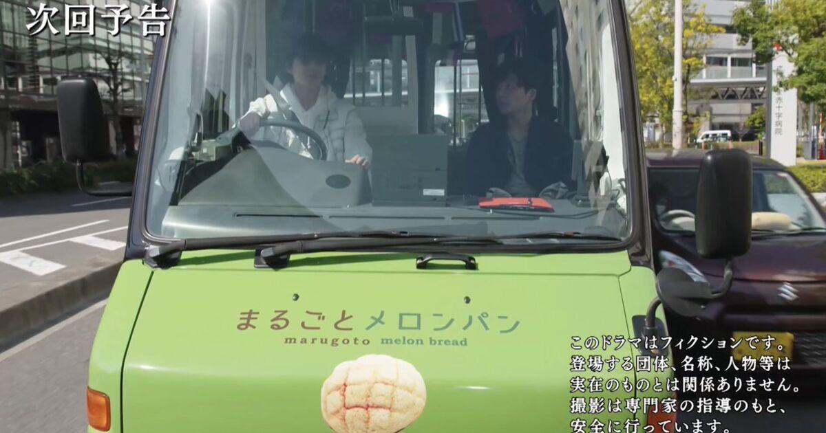 TBSドラマ「#MIU404」第2話 メロンパン号まとめ! - Togetter